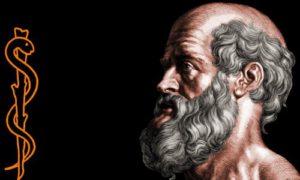 illustration of Hippocrates